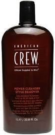 AC STYLE REMOVER 8.4 OZ-Beauty Zone Nail Supply