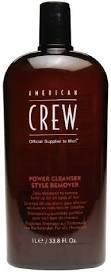 AC STYLE REMOVER 8.4 OZ - Beauty Zone Nail Supply