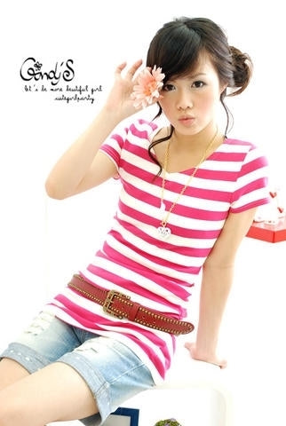 C163 - Black and White Stripe Top