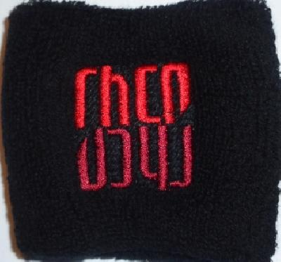 sweatband Red Hot Chili Peppers