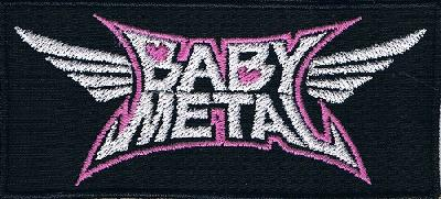 patch Baby Metal