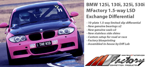 MFactory LSD Upgrade BMW 125i 130i