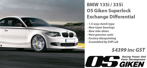 BMW 135i OS Giken Superlock Exchange Differential