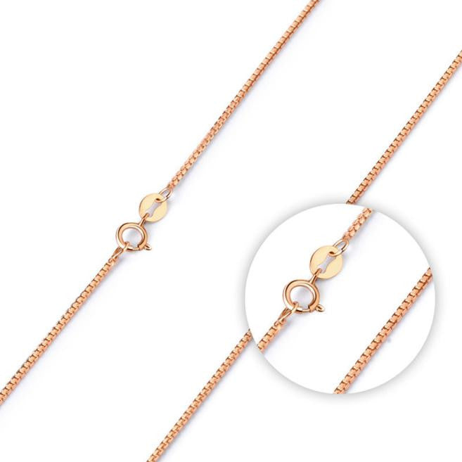 Rose Gold Box Chain Necklace - Austen & Parker