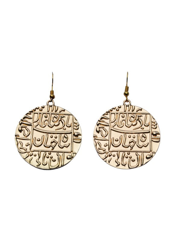 Ashrafee Earrings Gold