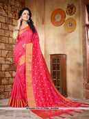 AC53523 - Red Color Soft Silk Sarees