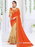 AC75940 - Orange and Cream Color Art Silk Half n Half Saree