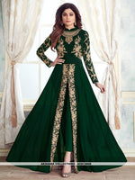 AC81366D - Green Color Georgette Anarkali Suit