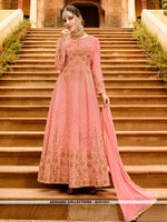 AC81531 - Dark Peach Color Art Silk Anarkali Suit