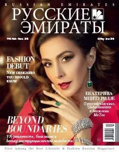 Russian Emirates Magazine takes a deep view on Sophy G Brand