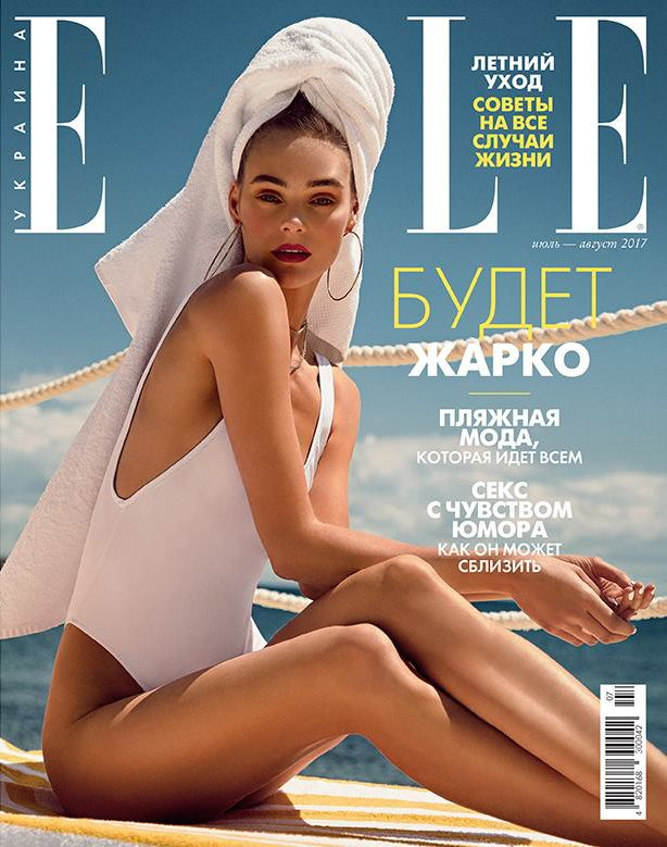 Elle Ukraine Mentioned Sophy G
