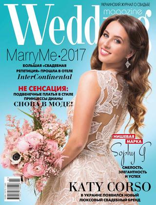 Sophy G Dresses covers a Wedding Magazine