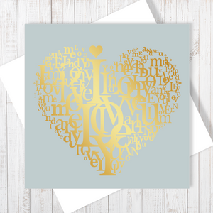 You And Me Gold Anniversary or Valentines Heart Card