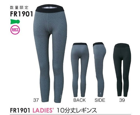 GOSEN Warm Leggings Ladies Black FR1901 SMALL