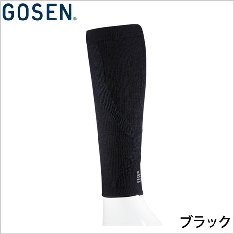 Gosen FR1700 Compression Calf Support