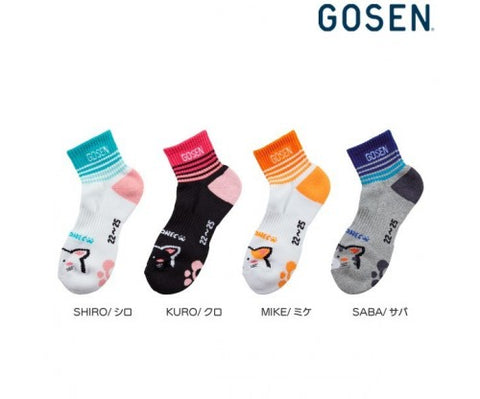 Gosen Pochaneco NSH01 Socks
