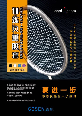 Gosen Training Weight Racquet Cover (TRERING)