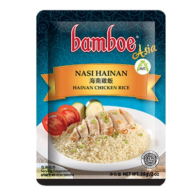 Bamboe Nasi Hainan 58g - Instant Spices Mix for Hainan Chicken Rice