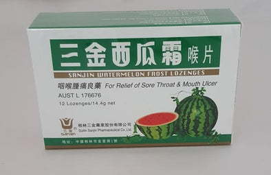 Sanjin Watermelon Lozenges 14x4g