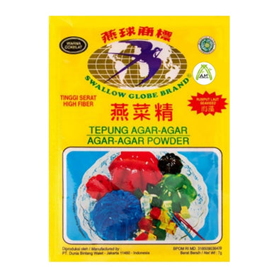 Swallow Tepung Agar Agar Cokelat 7g - Swallow Agar Agar Jelly Powder Chocolate Colour