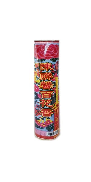 Chang Luen Hing Joss Stick Incense 350pcs 500g