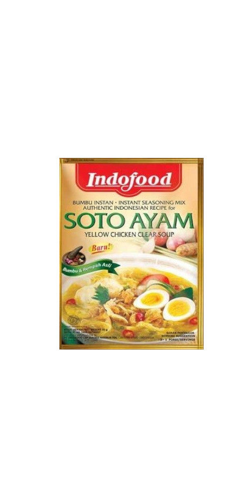 Indofood Soto Ayam 45g - Oriental Clear Chicken Soup