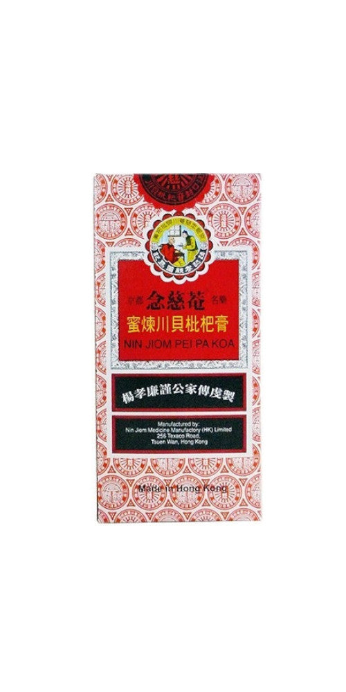 Nin Jiom Pei Pa Koa Honey Extract 150ml
