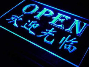 Chinese Restaurant Open Neon Sign (LED)-Way Up Gifts