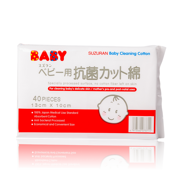 Suzuran Baby Antibacterial Cotton 40 pcs