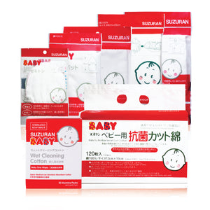 Suzuran Baby Newborn Essentials Starter Kit