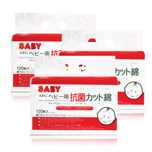 3-Pack Antibacterial Cotton Bundle