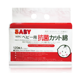 Suzuran Baby Antibacterial Cotton 120 pcs