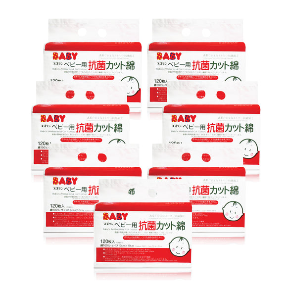 7-Pack Antibacterial Cotton Bundle
