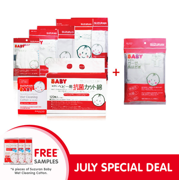 [July Special] Newborn Essentials Starter Kit + Long Undershirt + FREEBIES