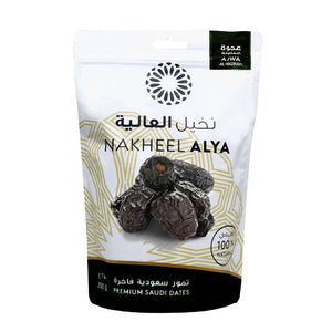 Ajwa Premium Saudi Dates 250g | Usmaa's Hampers & Gifts