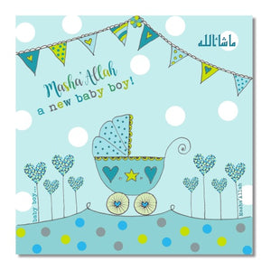 Baby Boy Card - Usmaas Hampers & Gifts
