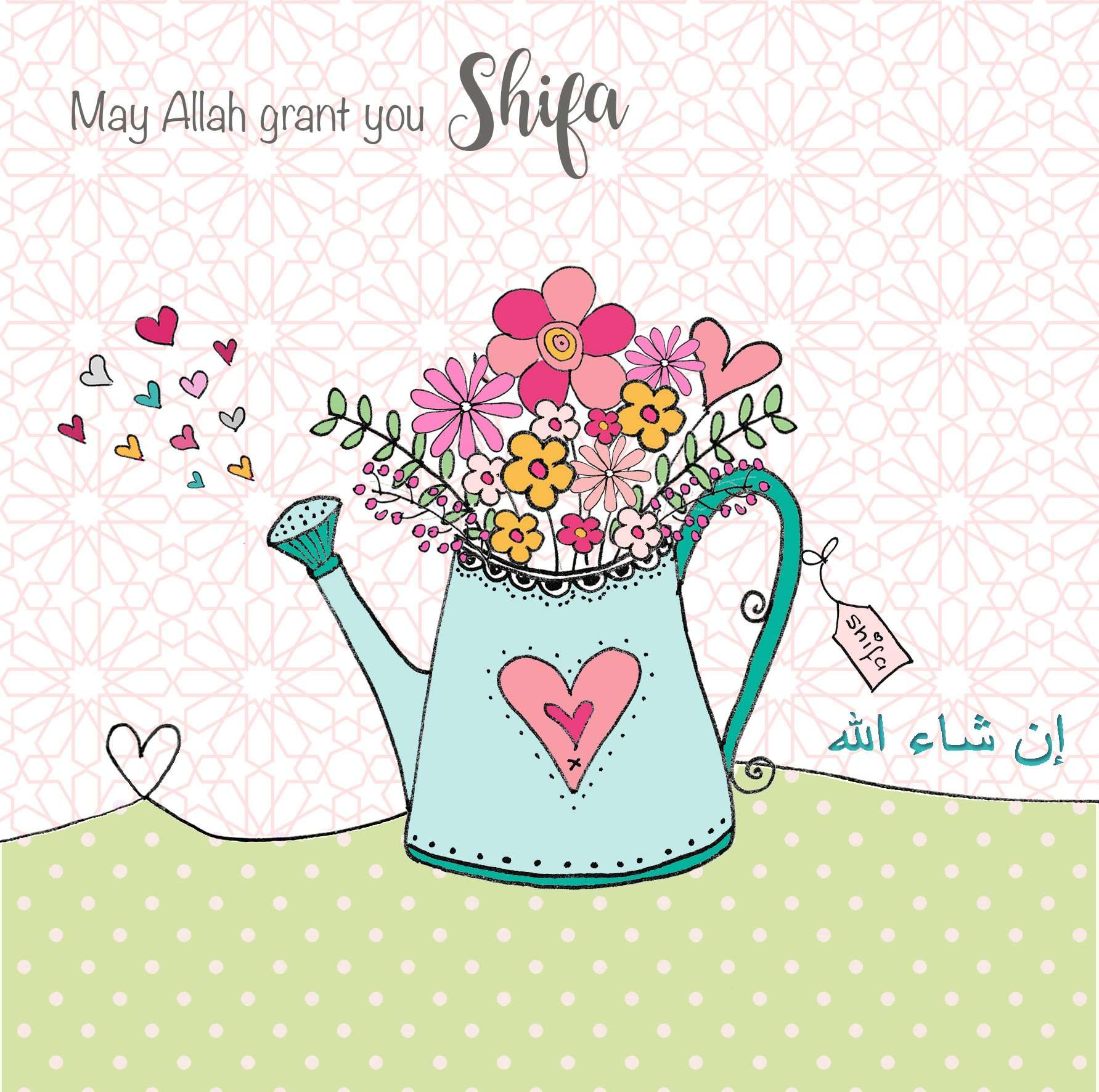 May Allah grant you Shifa Card | Usmaa's Hampers & Gifts
