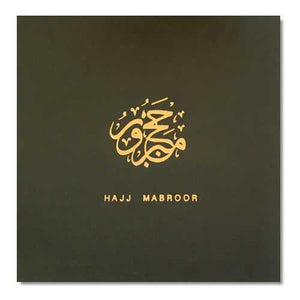 Hajj Mabroor Card - Usmaa's Hampers & Gifts