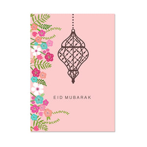 Primrose Valley Eid Mubrak Cards | Usmaa's Hampers & Gifts