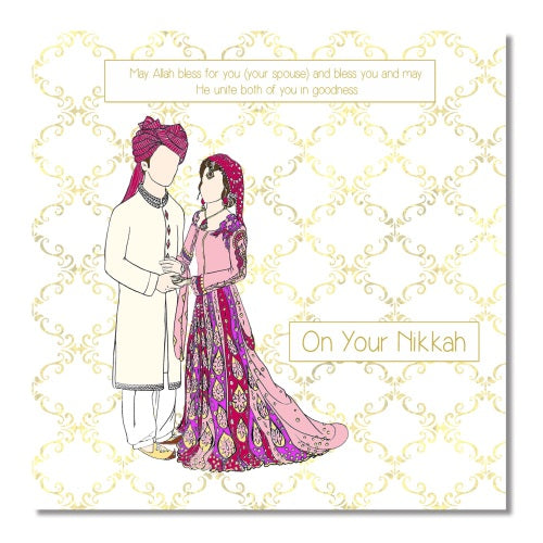 Nikkah - Usmaas Hampers & Gifts