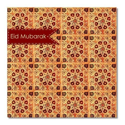 Andalucia Wooden - Eid Mubarak Card | Usmaa's Hampers & Gifts
