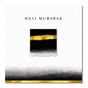 Hajj Mubarak Card - Usmaas Hampers & Gifts