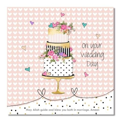 Wedding Card - Usmaas Hampers & Gifts