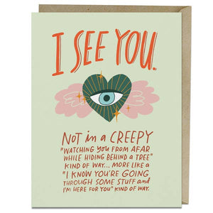 I See You by Emily McDowell