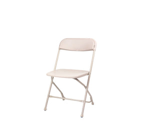 DHC 1116-BGE Folding Banquet Steel Chair, Beige Finish