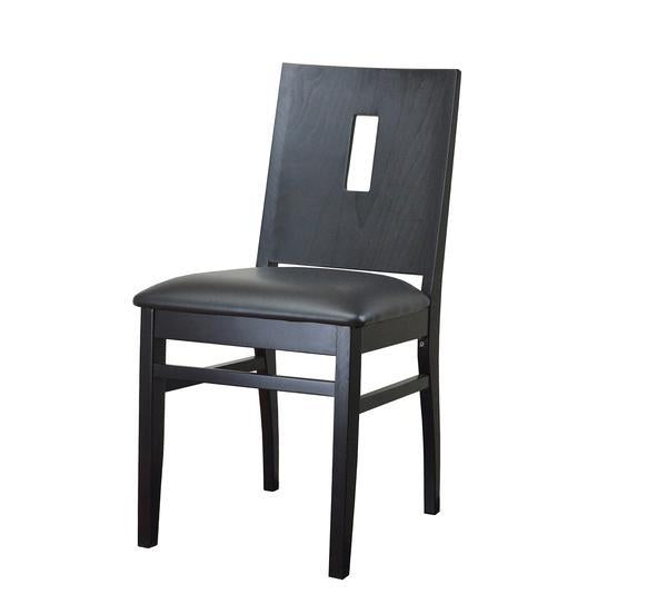 DHC 241-BLK Black Finish, Contemporary Design, Wood Dining Chair