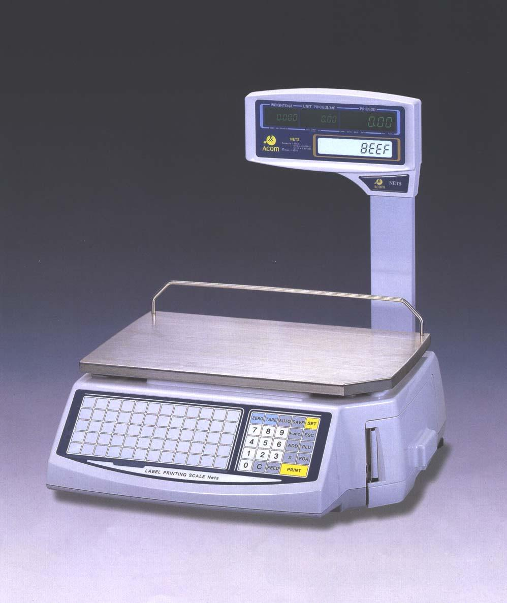 Atron LS-100F Standalone Price Computing Label Printing Scale, NO Display Pole