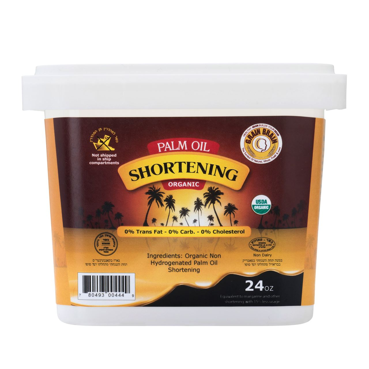 Organic Palm Shortening 24 oz.