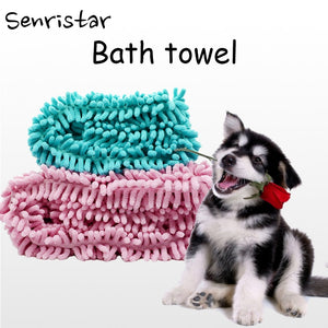 PetMate™ Super Dry Pet Towel