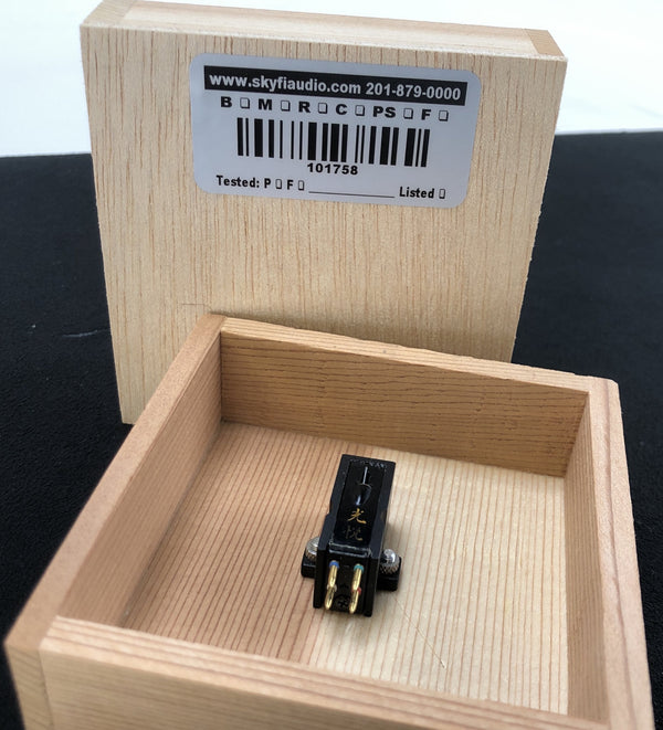 Koetsu Black MC (Moving-Coil) Phono Cartridge - Musashino Audio Lab - Refurbished